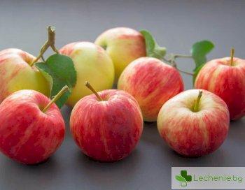 2 ябълки на ден могат да свалят висок холестерол