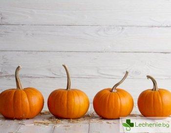 Най-есенният зеленчук - ползите от ядене на тиква