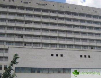 Над 400 излекувани от COVID-19, болницата в Ямбол пред колапс