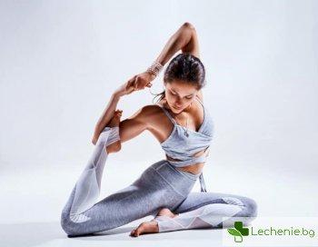 Кога йогата може да стане вредна за здравето