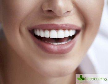 Диагноза по зъбите - как разкриват скрити заболявания