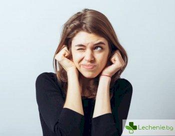 Зачервяване на ушите - от гняв ли е или от болест