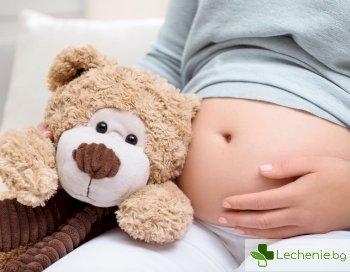 Изпитание за здравина - когато безплодието бъде преодоляно