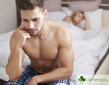 Трудно зачеване на бебе заради мъжа рискът от рак на простатата се повишава