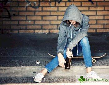 Вредни навици при тийнейджърите - защо се поддават