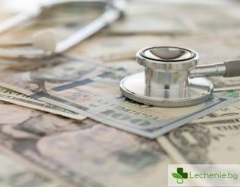 Топ 3 истории за неочаквано големи медицински разходи