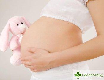 Защо някои жени забременяват след 1 месеци, а други не зачеват и след няколко години
