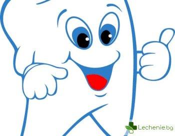 7 съвета как да запазим зъбите си здрави
