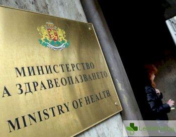 Почти 300 млн. лв. дават за здравеопазване у нас, дават и на малките болници