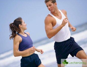 30-годишно изследване: Здравословният начин на живот добавя 10 години към живота ни