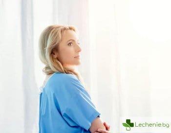 Женските болести, които вече няма нужда да се лекуват