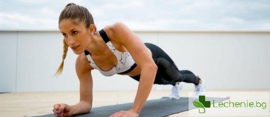 Защо ежедневните тренировки може да са пагубни за здравето