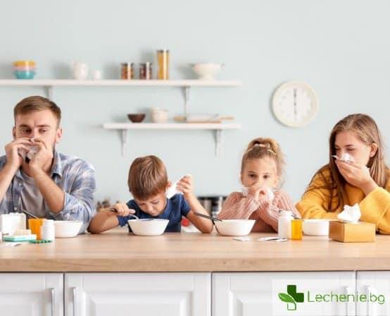 Как да не се зарази цялото семейство, ако един е болен