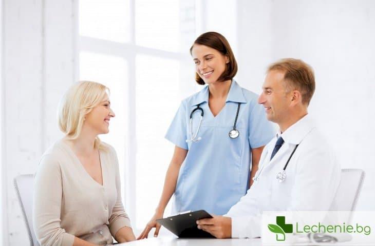 Лекарски предписания - пренебрегвани