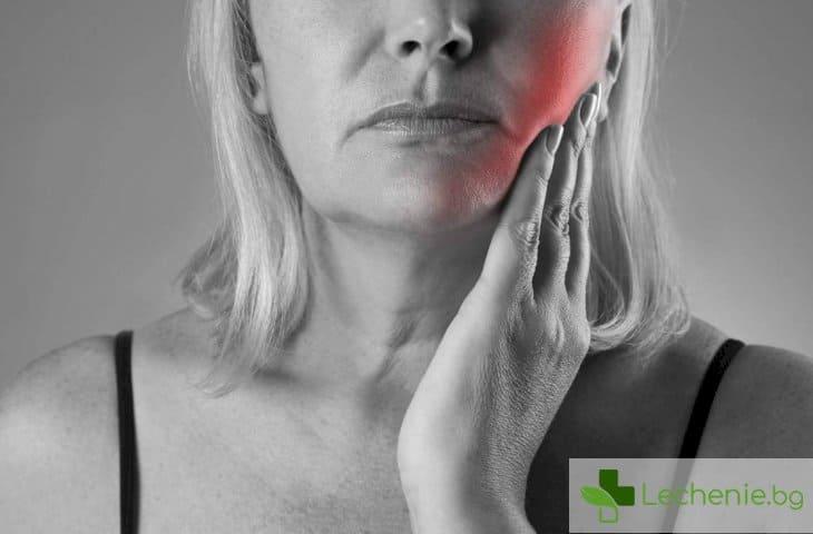 Актиничен хейлит - възпаление на устните