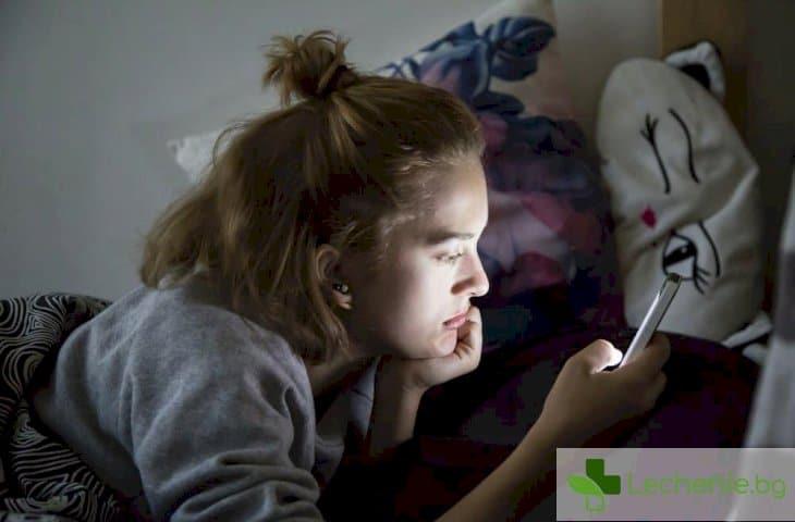 Късно лягане при пубертета може да докара астма и алергии