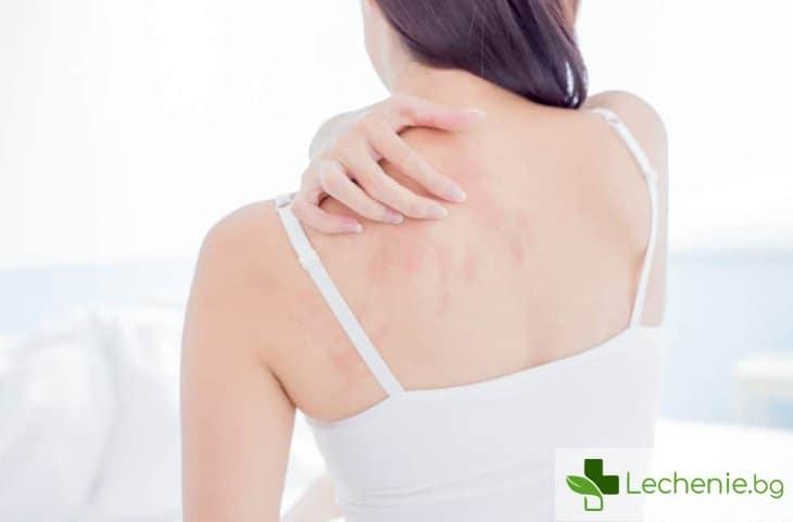 Автоимунен прогестеронен дерматит – алергия към менструален цикъл