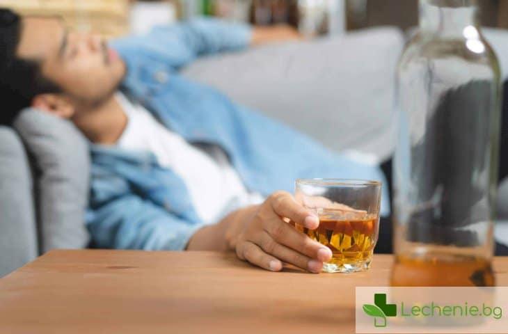 Алкохол може да предпази от болестта на Алцхаймер