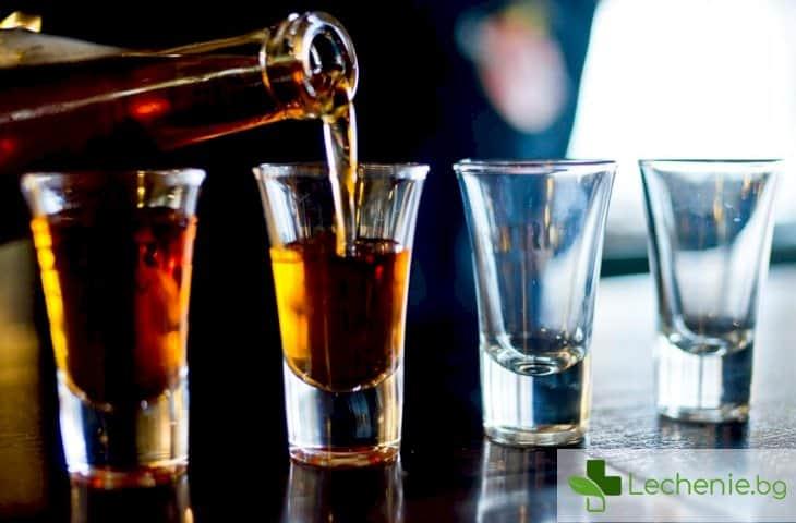 В кои държави е забранена продажбата на алкохол, заради COVID-19