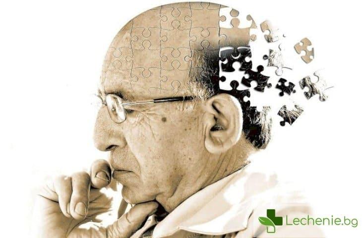 Може ли Болестта на Алцхаймер да се предава от човек на човек?