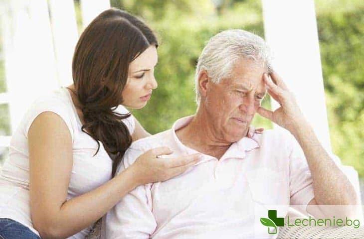 7 симптома на Болестта на Алцхаймер