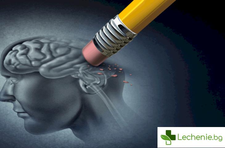 Трудното планиране - какви са ранните симптоми на Алцхаймер
