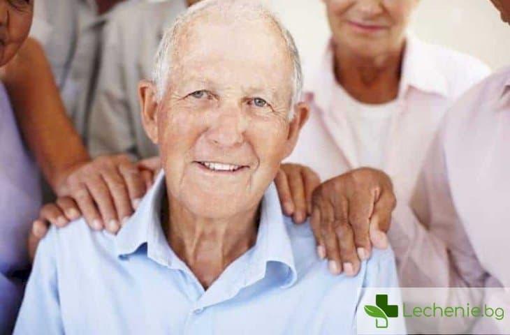 Как да се предпазим от деменция ?