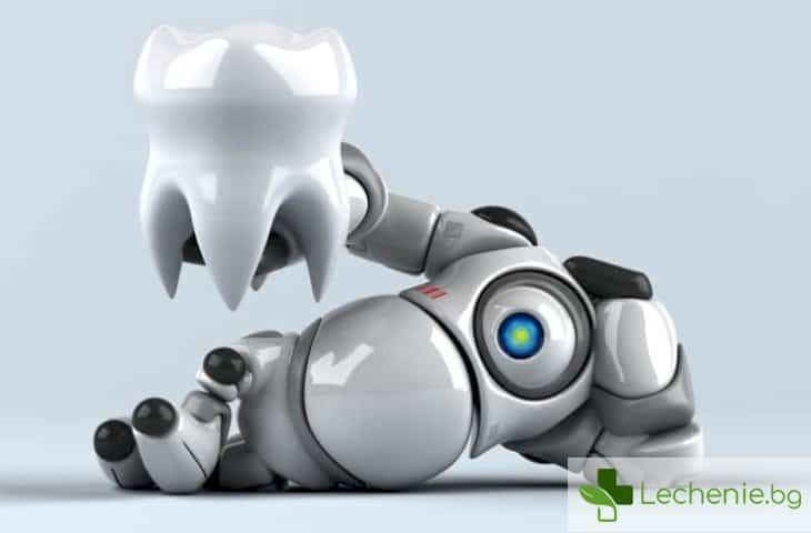 Как нанароботи ще ни помагат за почистване на зъбите в бъдеще