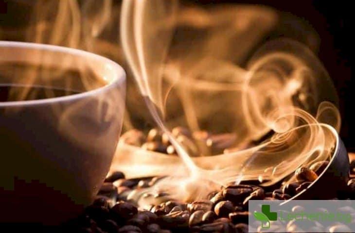 Как се получава ароматът на кафето?