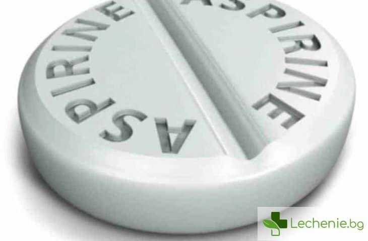7 домашни лека против пъпки
