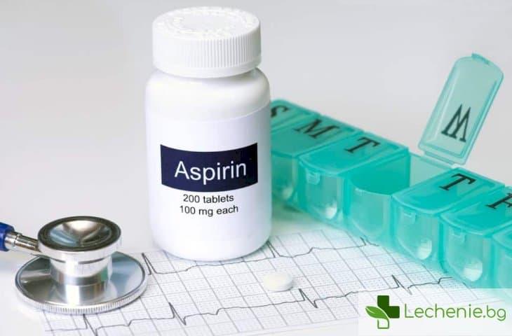 Защо в напреднала възраст рисковете, свързани с приема на аспирин, се повишават