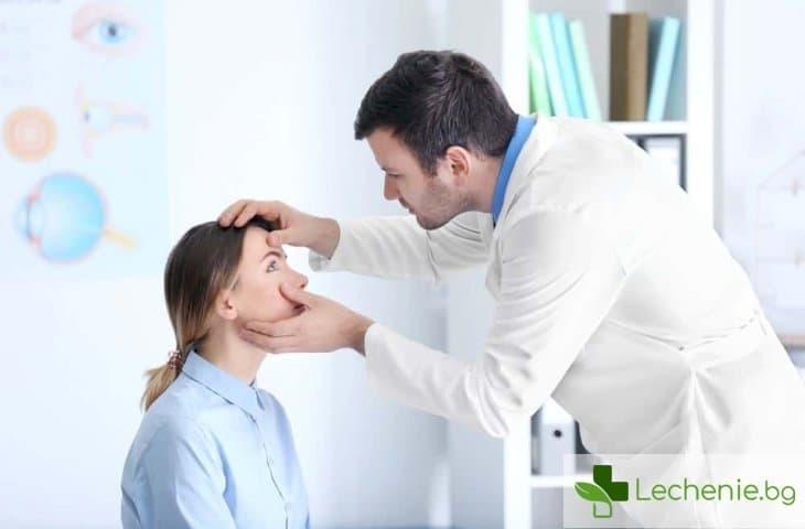 Бактериален кератит - характерни симптоми