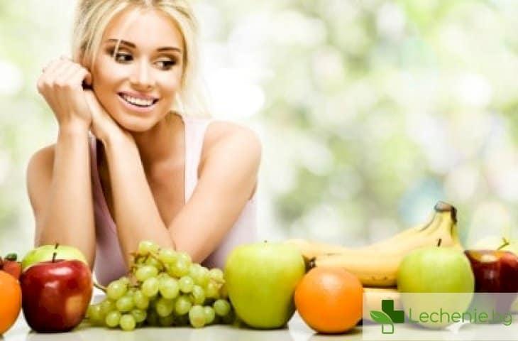 6 причини да промените начина си на хранене