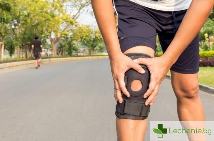 Важна подкрепа - как да си изберем бандаж или ортеза за коляно