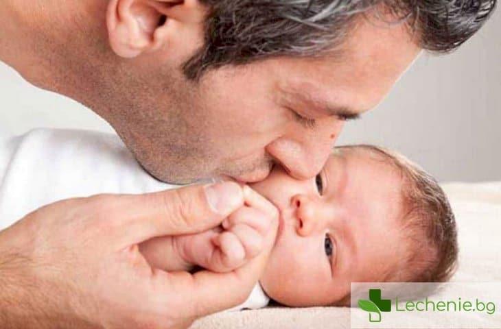 Кога мозъкът на бащата започва да работи като майчиния?