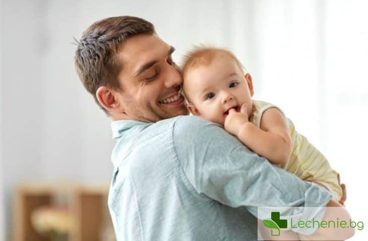 Как мъж да стане баща, след като вече е направил вазектомия