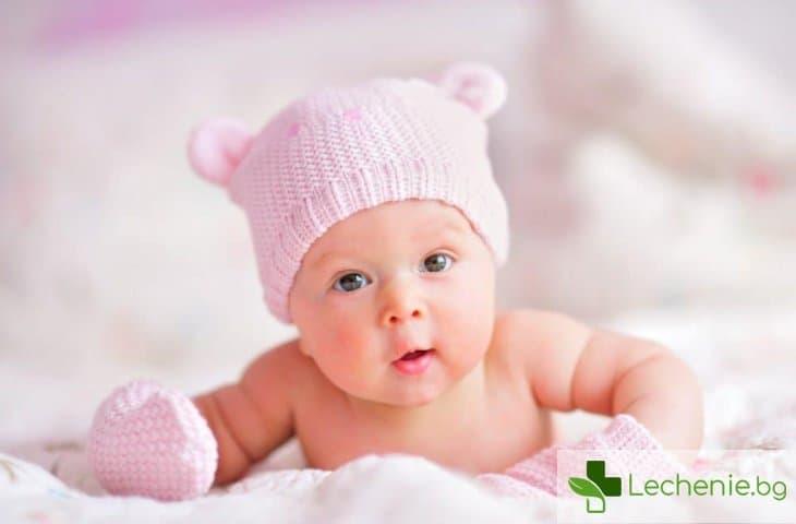 При бебетата е скрит ключа за лечение на остеопороза