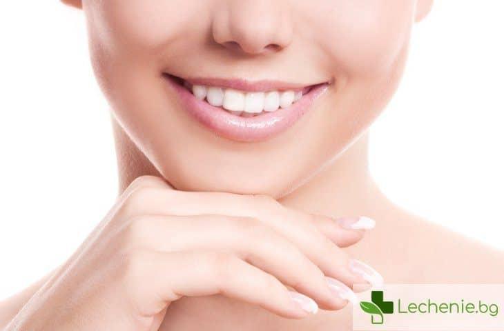 5 начина да избелите вашите зъби
