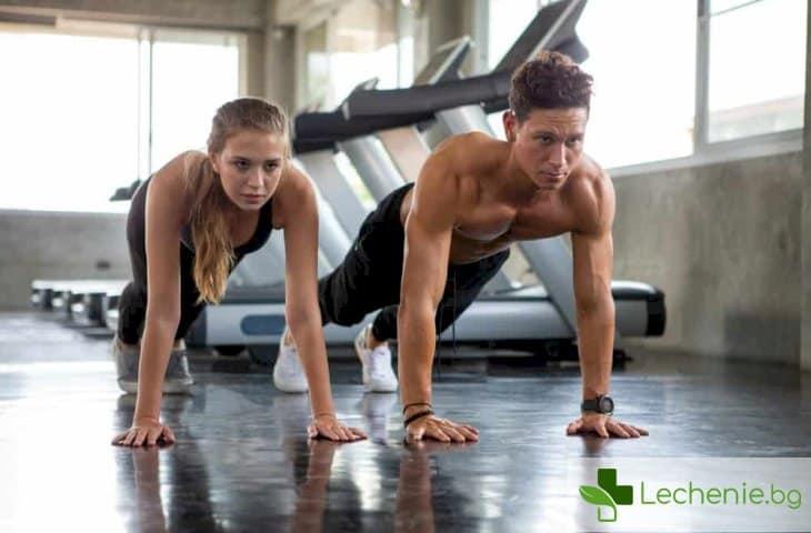 Протеин на смъртта изчиства мускулите при тренировка