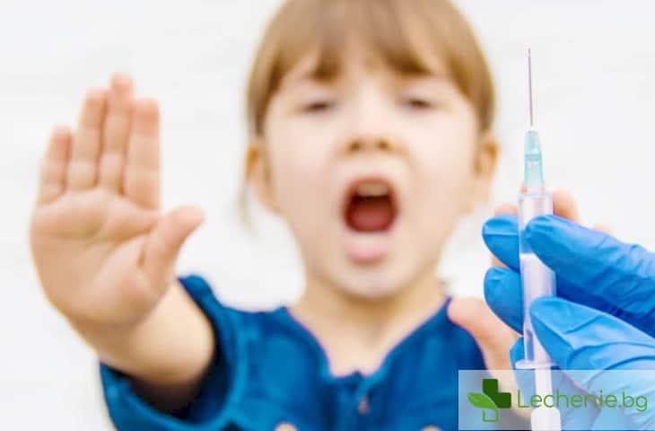Лепенки с микроигли вместо инжекции за ваксини