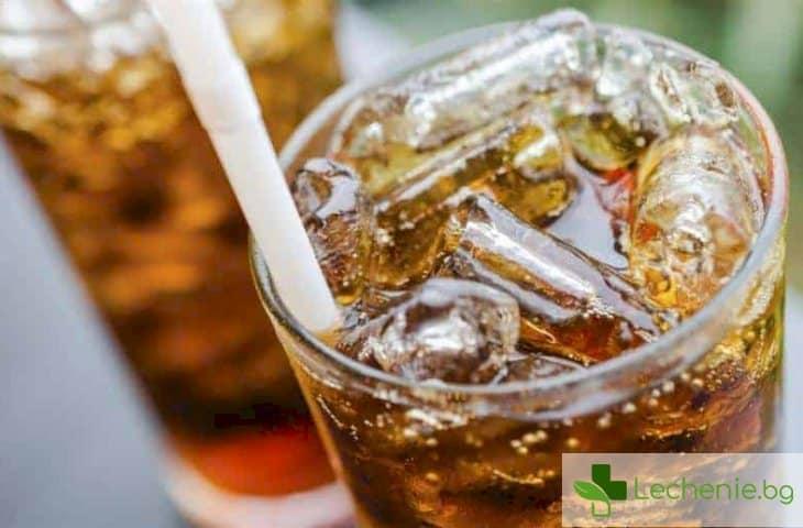 Защо да спрем да пием безалкохолни напитки