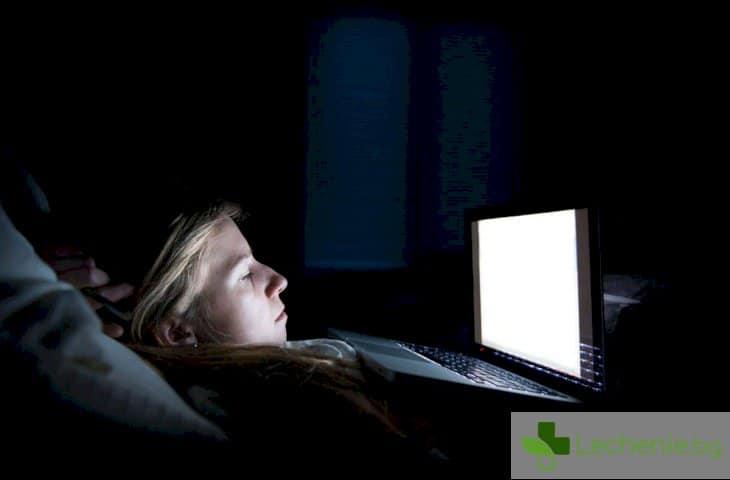 Безкрайно отлагане на лягането - има ли логично обяснение
