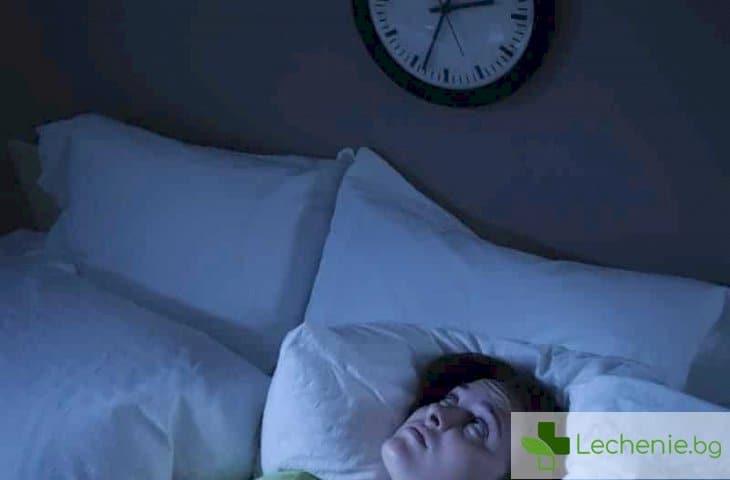 Какво да правим при безсъние