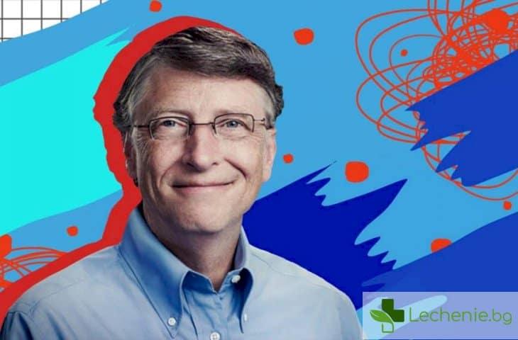 5 неща, които най-успешните като Бил Гейтс и Джеф Безос правят през уикенда
