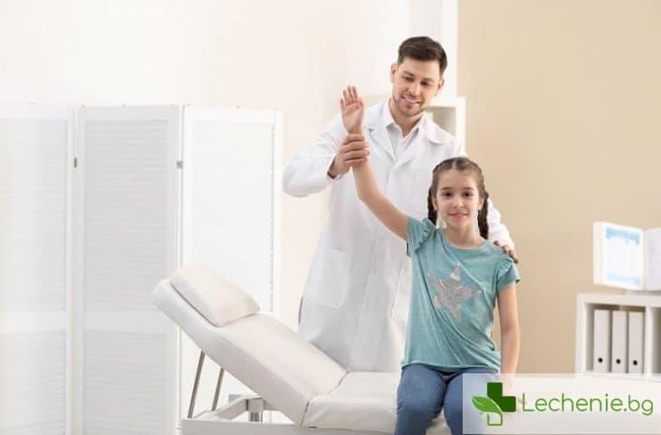 Лечение на ревматизъм при деца