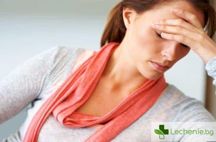 Към кои болести жените са най-уязвими
