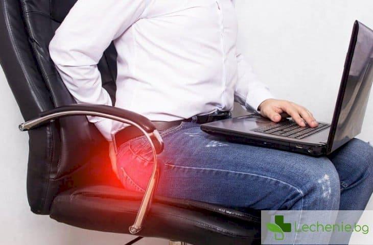 Какво може да предизвика болки в седалищния нерв