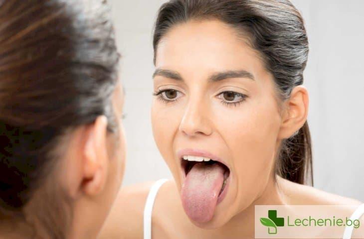 Болки в езика