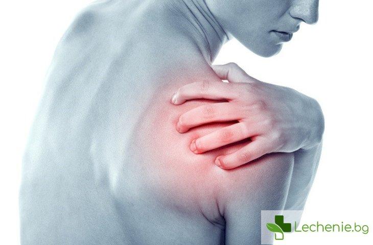 3 причини за системна болка в рамото
