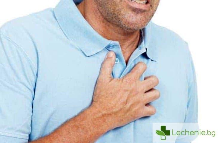 5 най-чести здравословни проблеми при мъжете